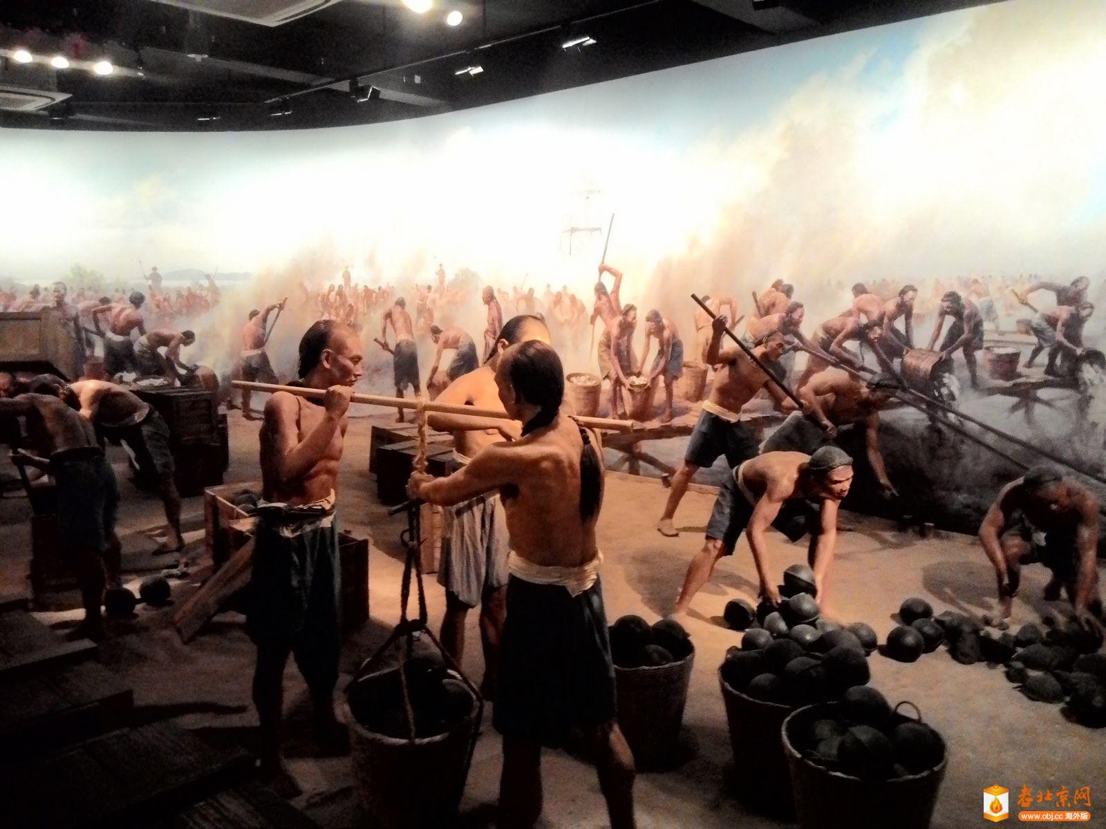 鴉片戰爭博物館
