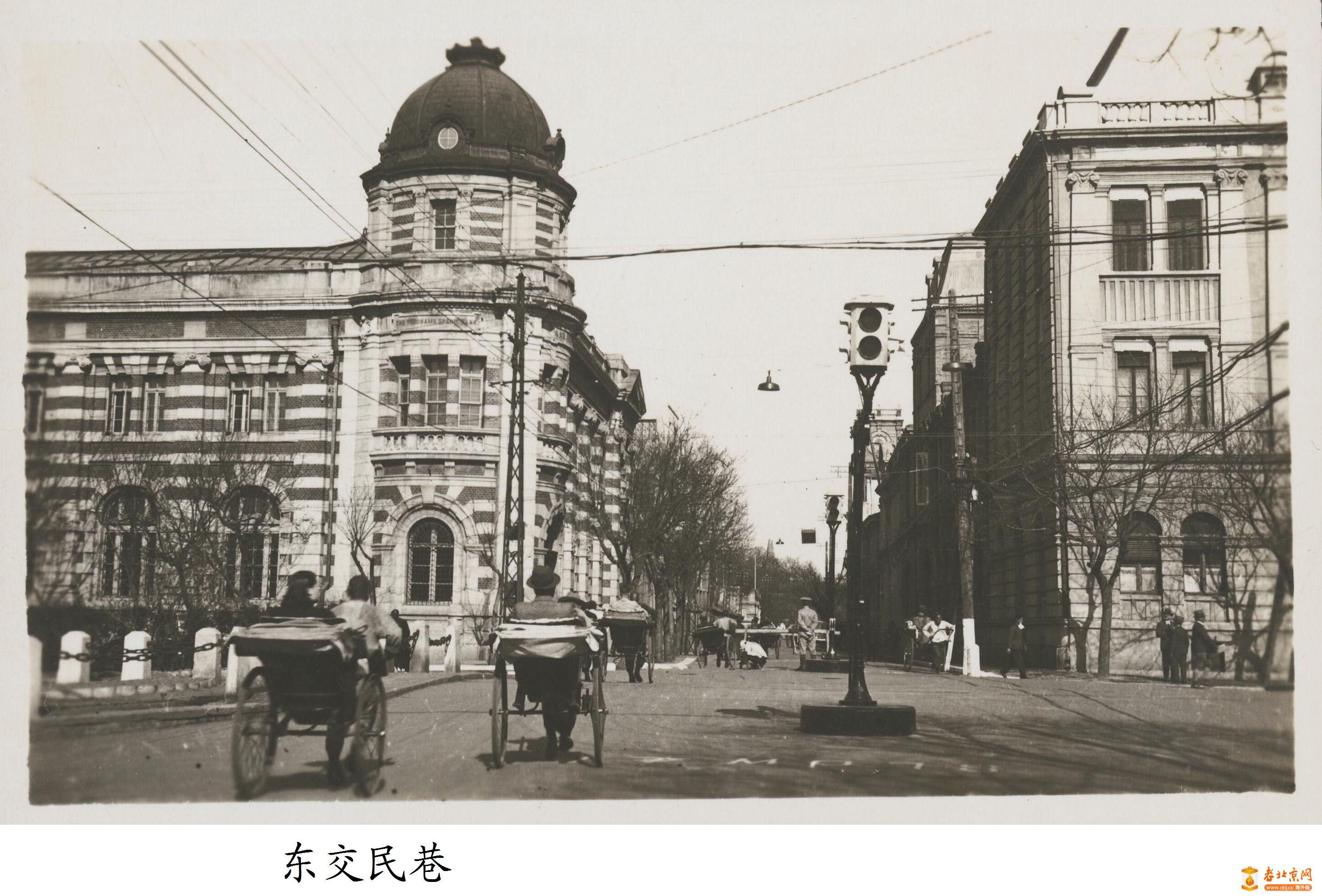 1935年的北京街市