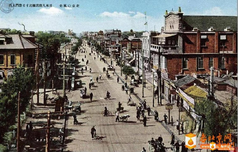 2377.崇文门内大街     (1930—40年).jpg