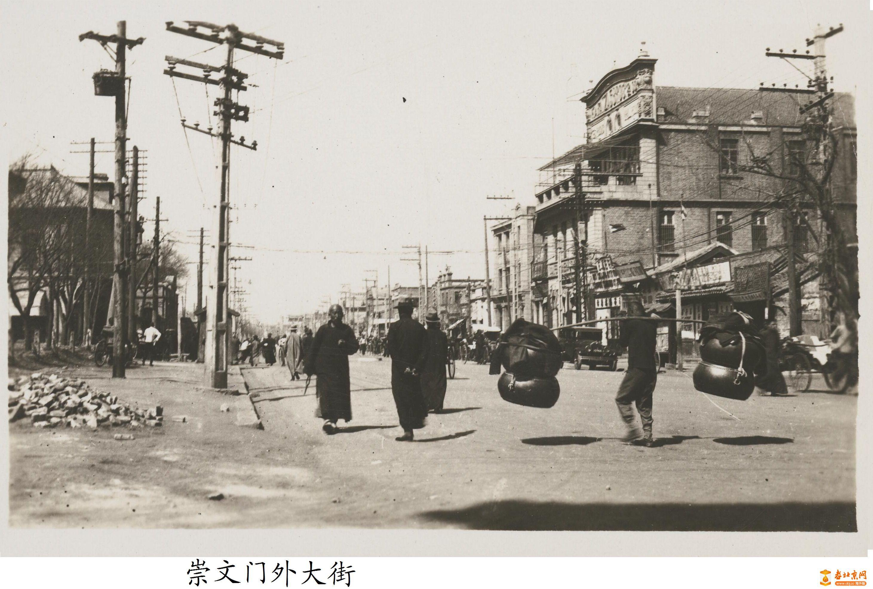 005.崇文门内大街.jpg