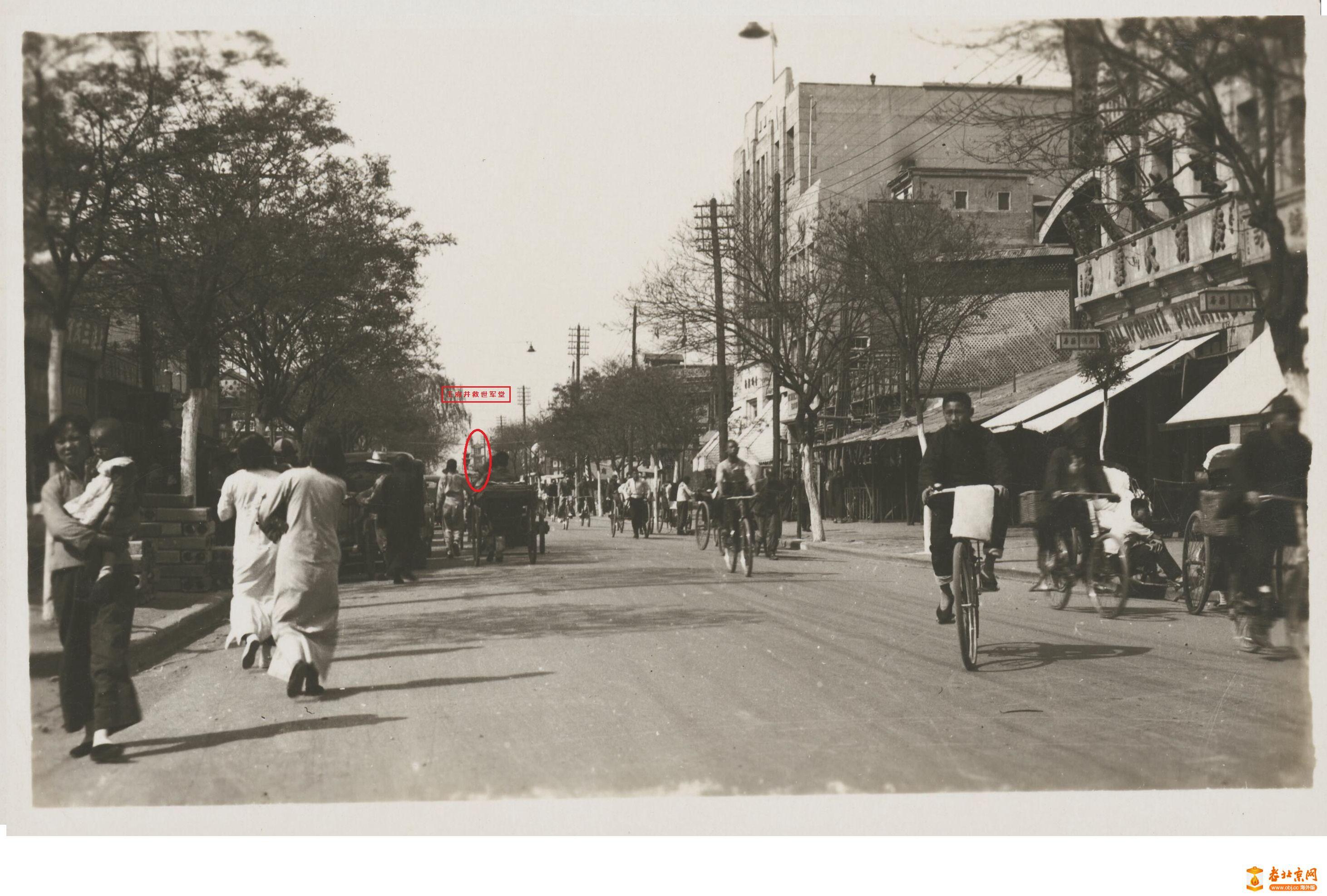 158.王府井大街         (1935年?).jpg
