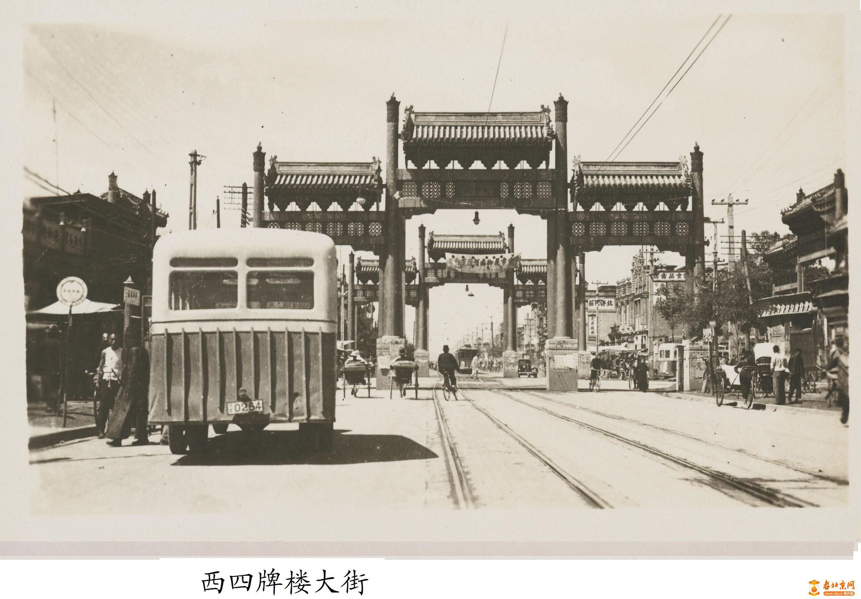 110.东四牌楼            (大市街坊).jpg