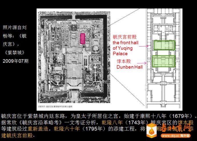 氧化钙河豚毒--皇家官式和玺彩画断代(零基础)