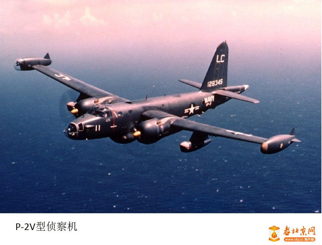 RE: 國民革命軍 眾多 空軍將士 長眠於此