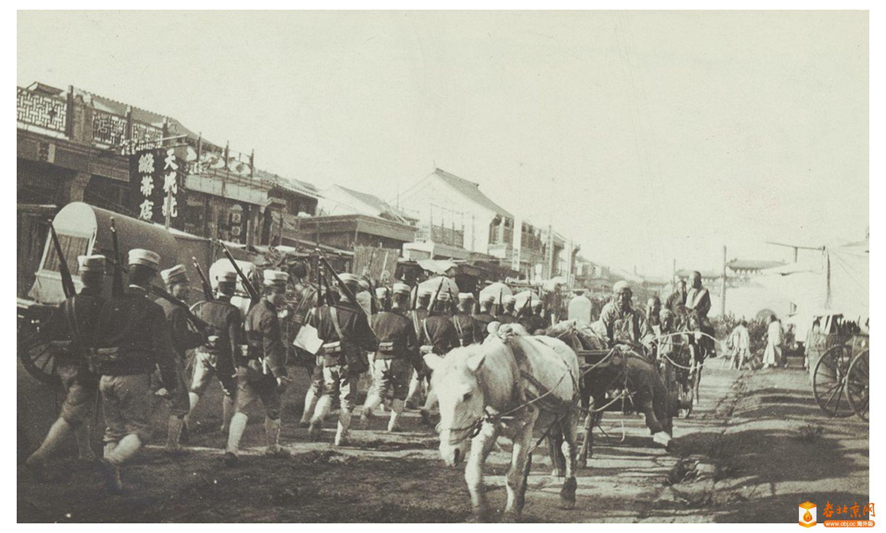 Didrik - 日本军队 1902年10月-11月 (前门大街)