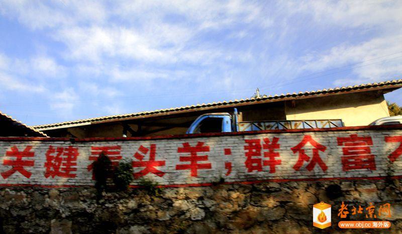 RE: 北京机院发小园地