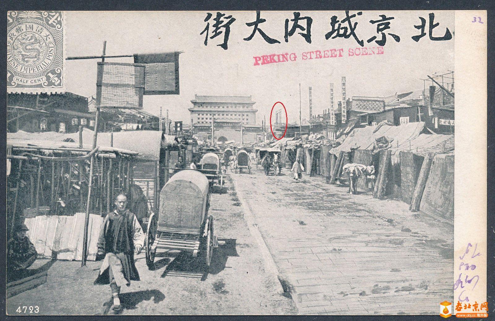 186.三楼(板凳)帖原图_3.jpg
