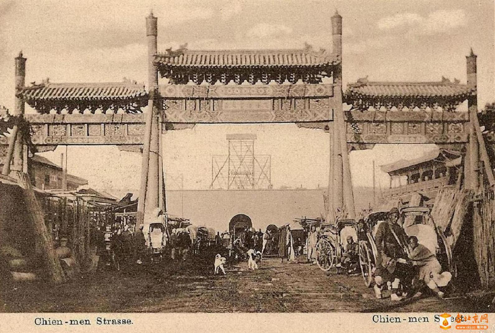 113.正阳桥牌楼-05     (1903—05年).jpg