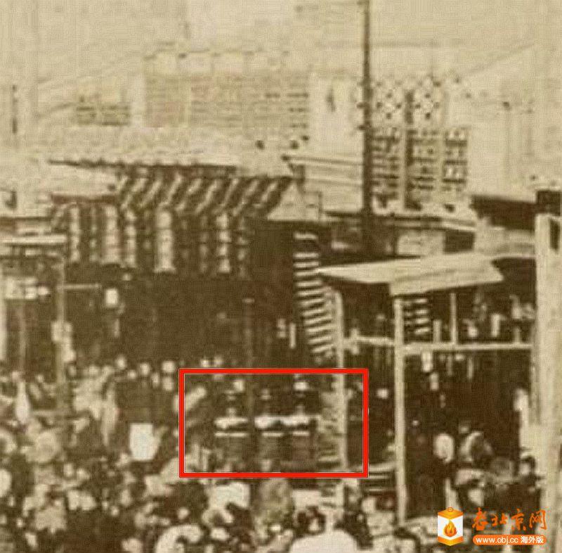 RE: 【探讨】Didrik 老北京照片系列(04):前门大街育宁堂中药店
