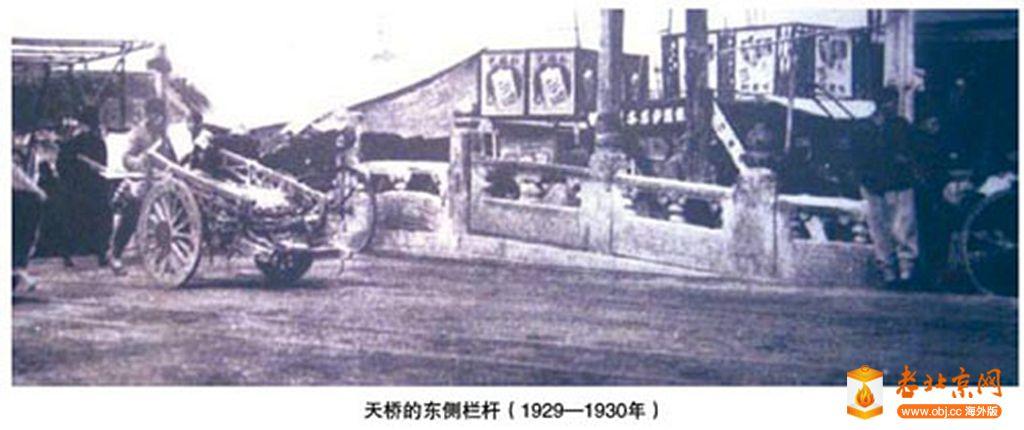 RE: 【探讨】Didrik 老北京照片系列(09):再议两张待考罩楼和汉白玉石桥照片