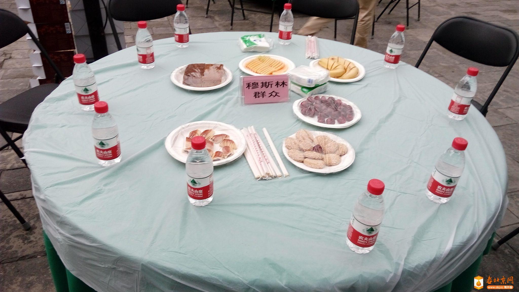 RE: 东四开斋晚宴于6月27日圆满举办(图在2楼)