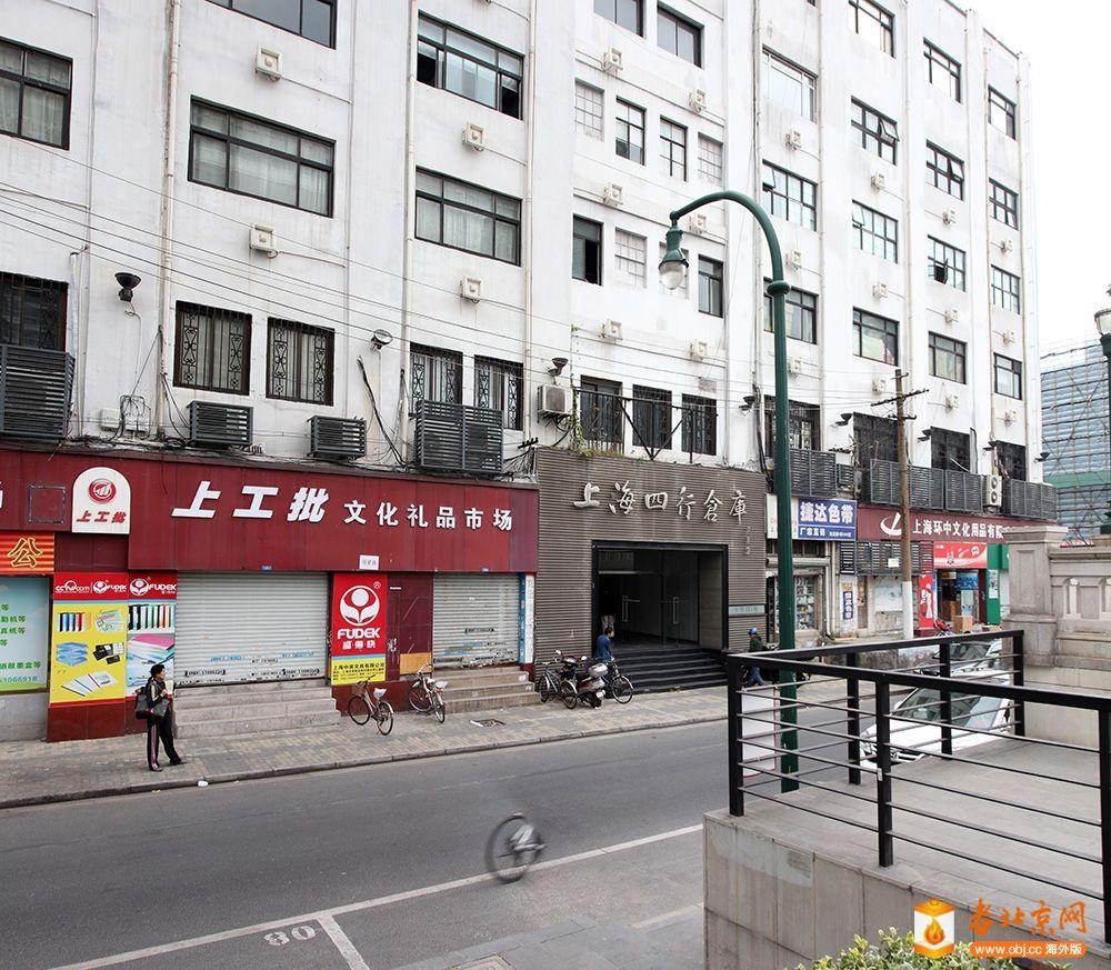 历史碎片(1)上海四行仓库