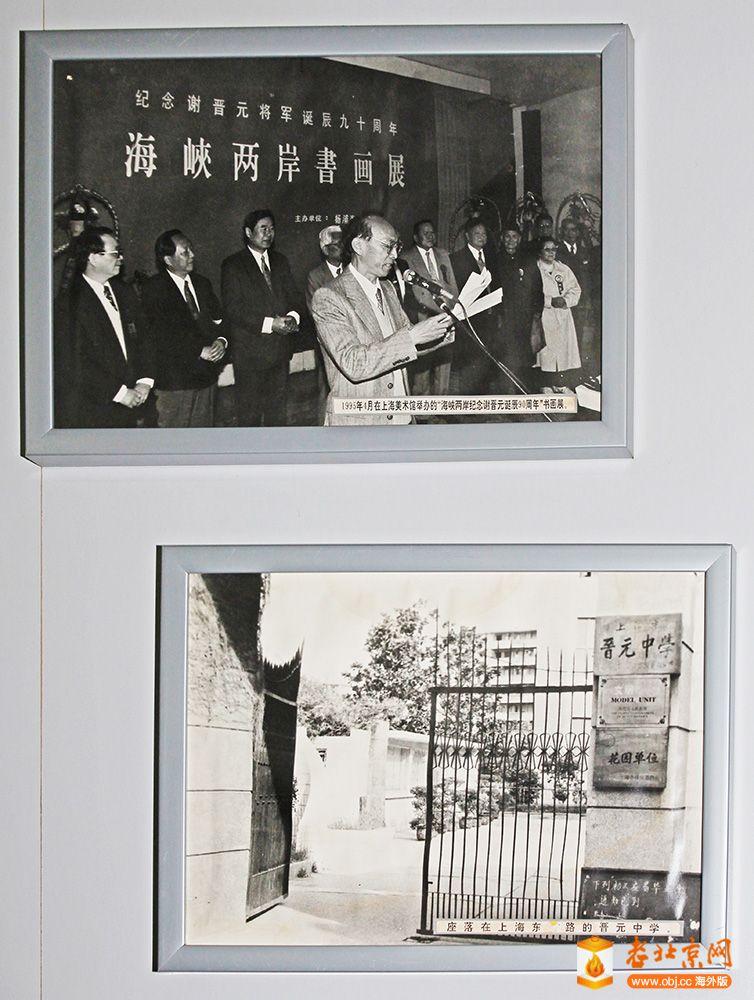 RE: 历史碎片(1)上海四行仓库