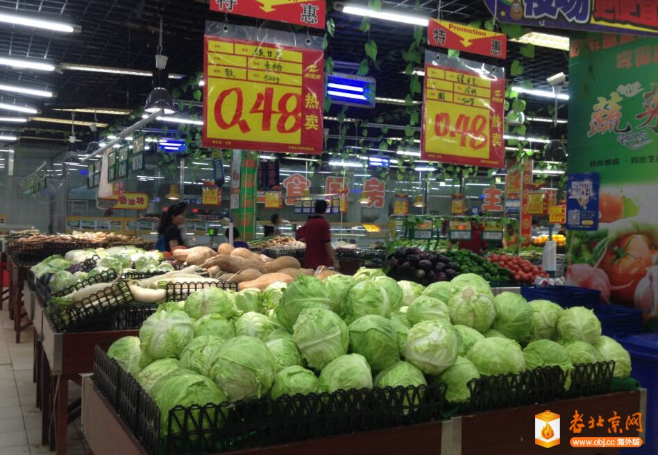 RE: 白菜
