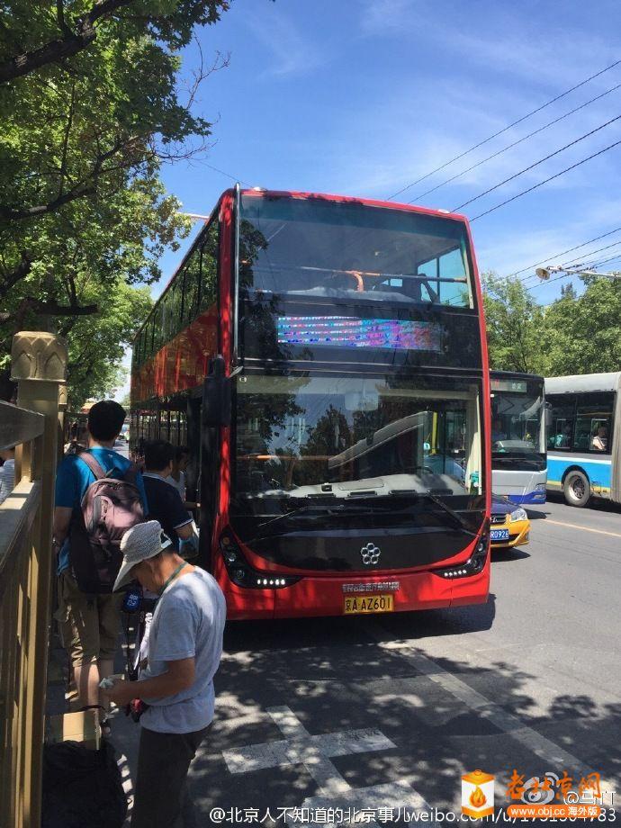"""北京开通""""公交观光3线"""" 双层巴士真皮座椅够酷"""