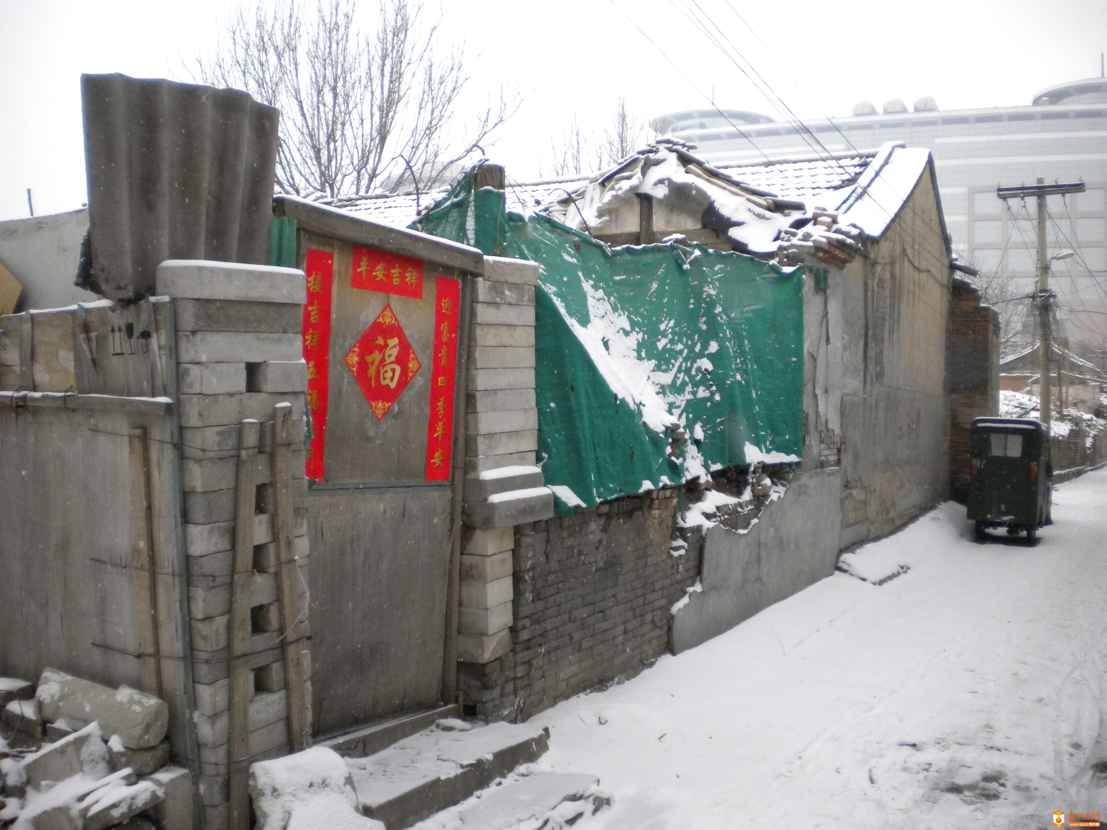 2011年2月10日上午,雪后的香炉营六条东口⑴