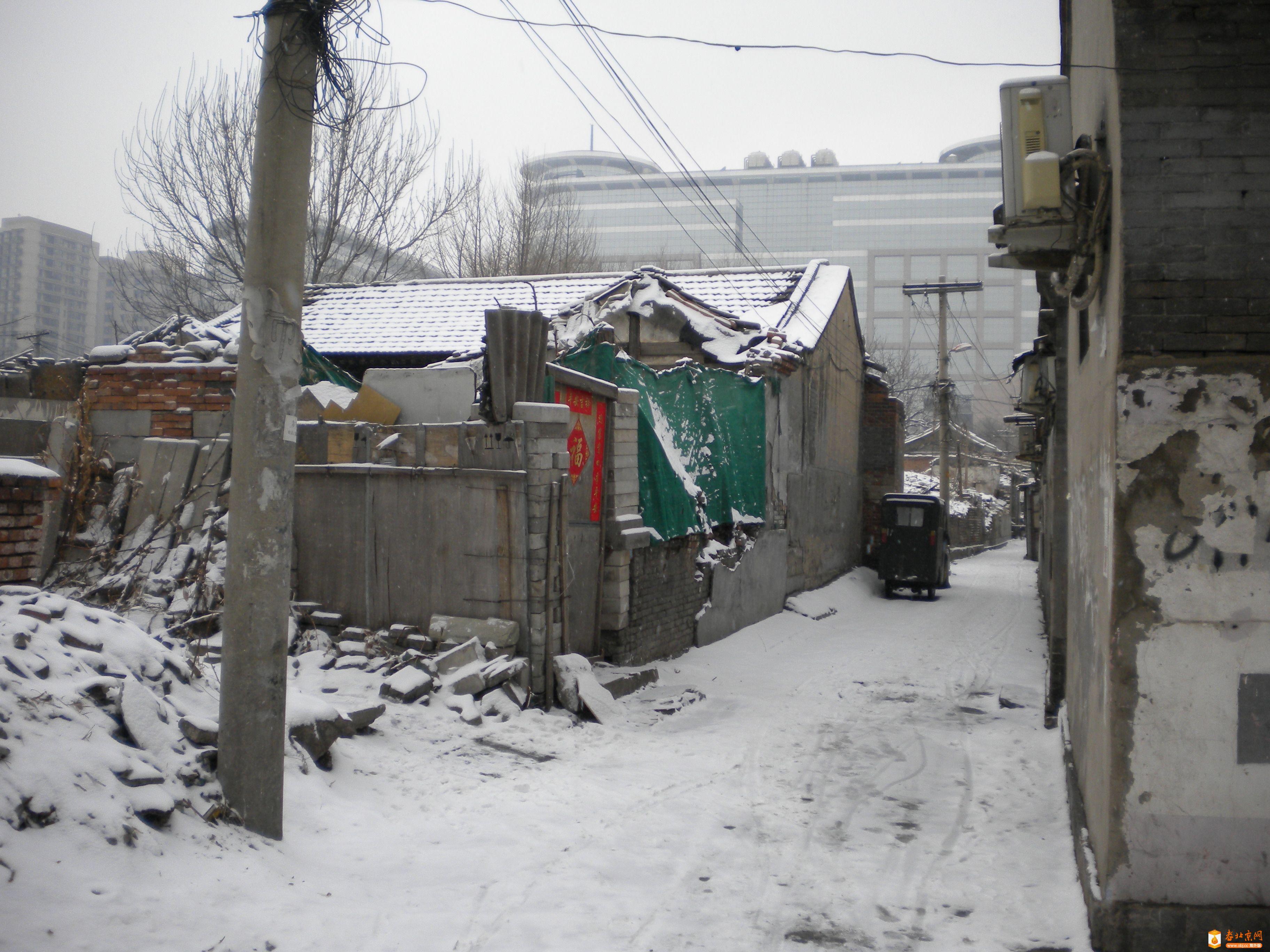 2011年2月10日上午,雪后的香炉营六条东口⑵