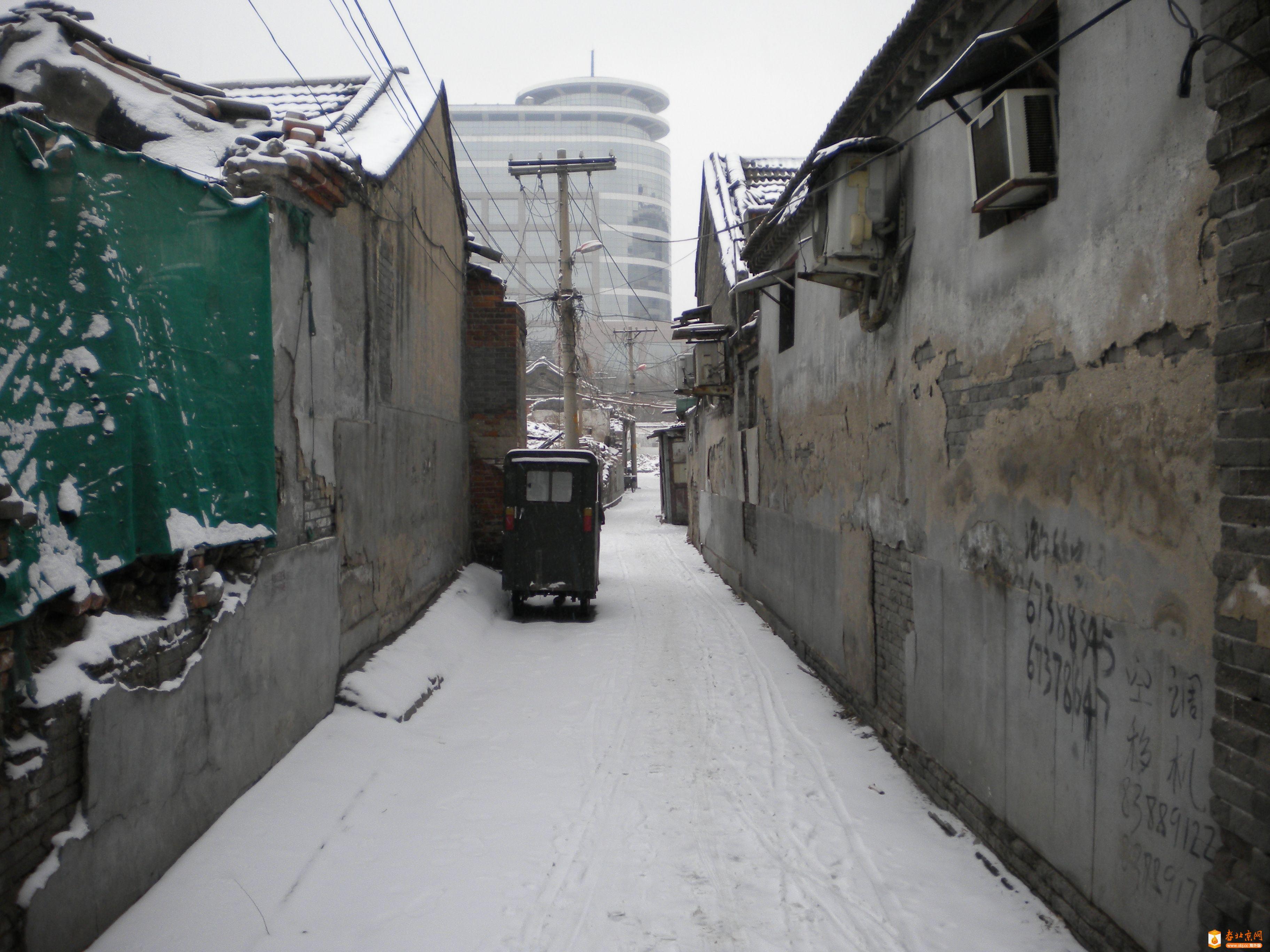 2011年2月10日上午,雪后的香炉营六条东口⑶