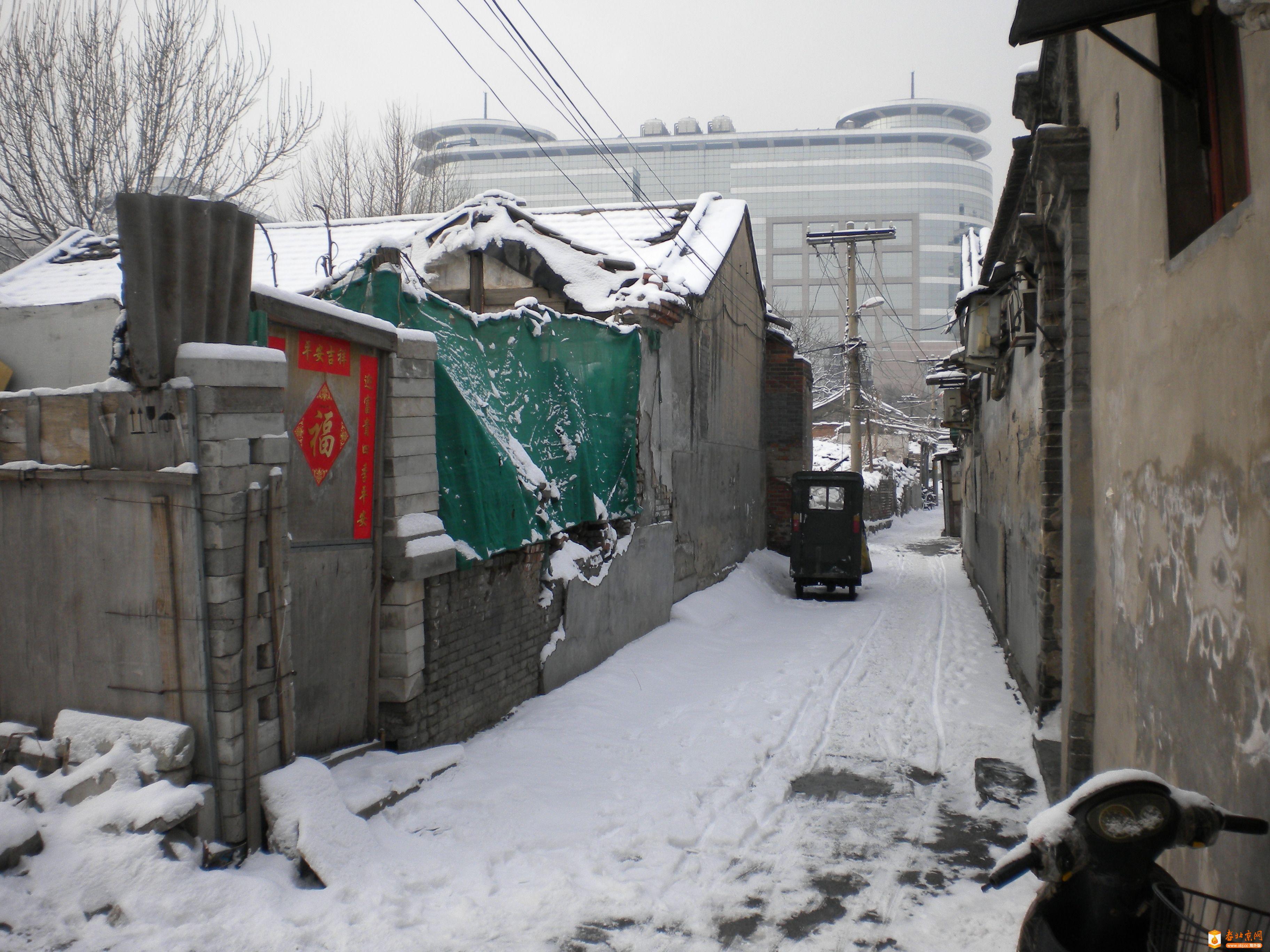 2011年2月13日上午,雪后的香炉营六条东口。