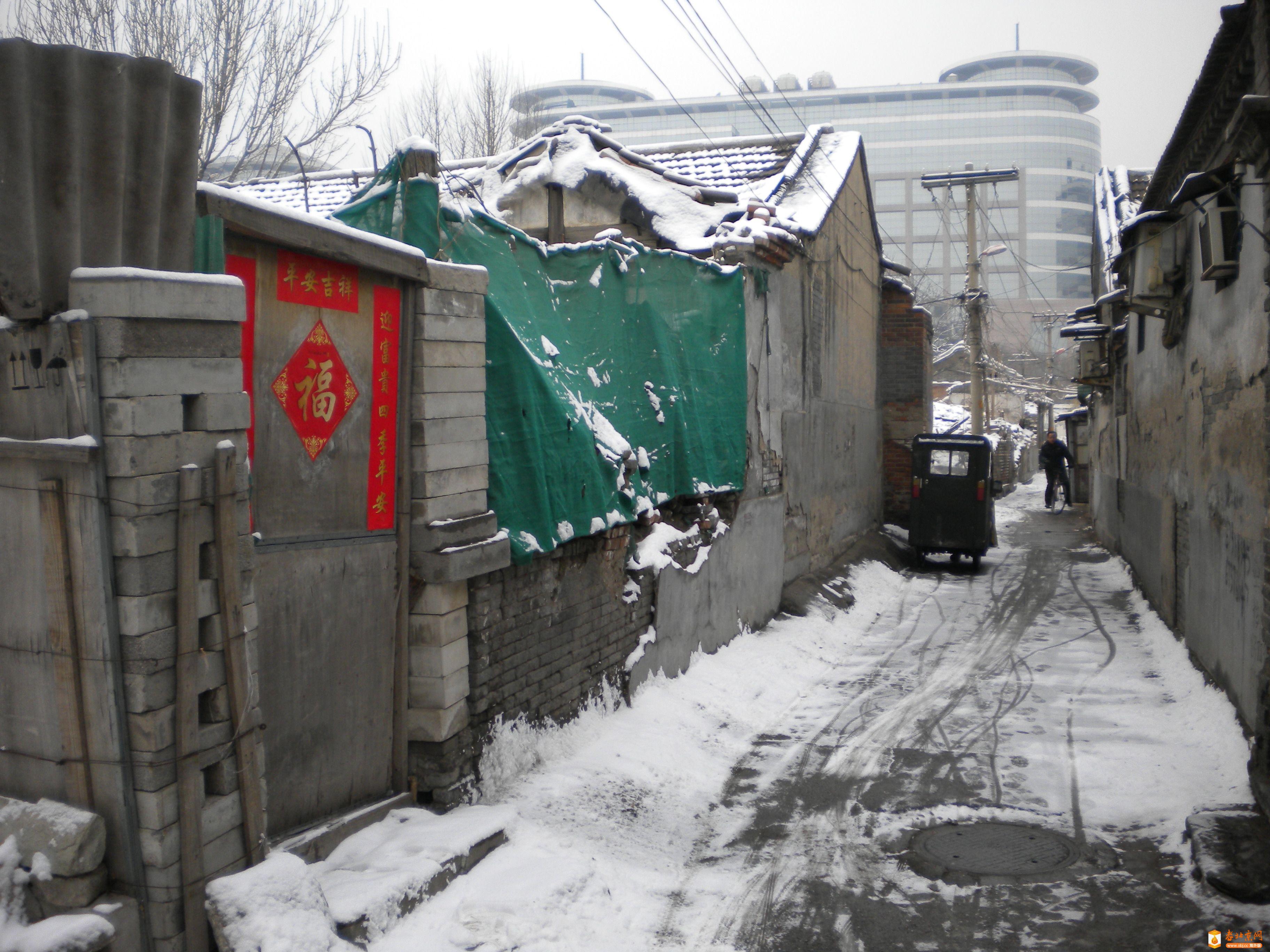 2011年2月26日上午,雪后的香炉营六条东口。