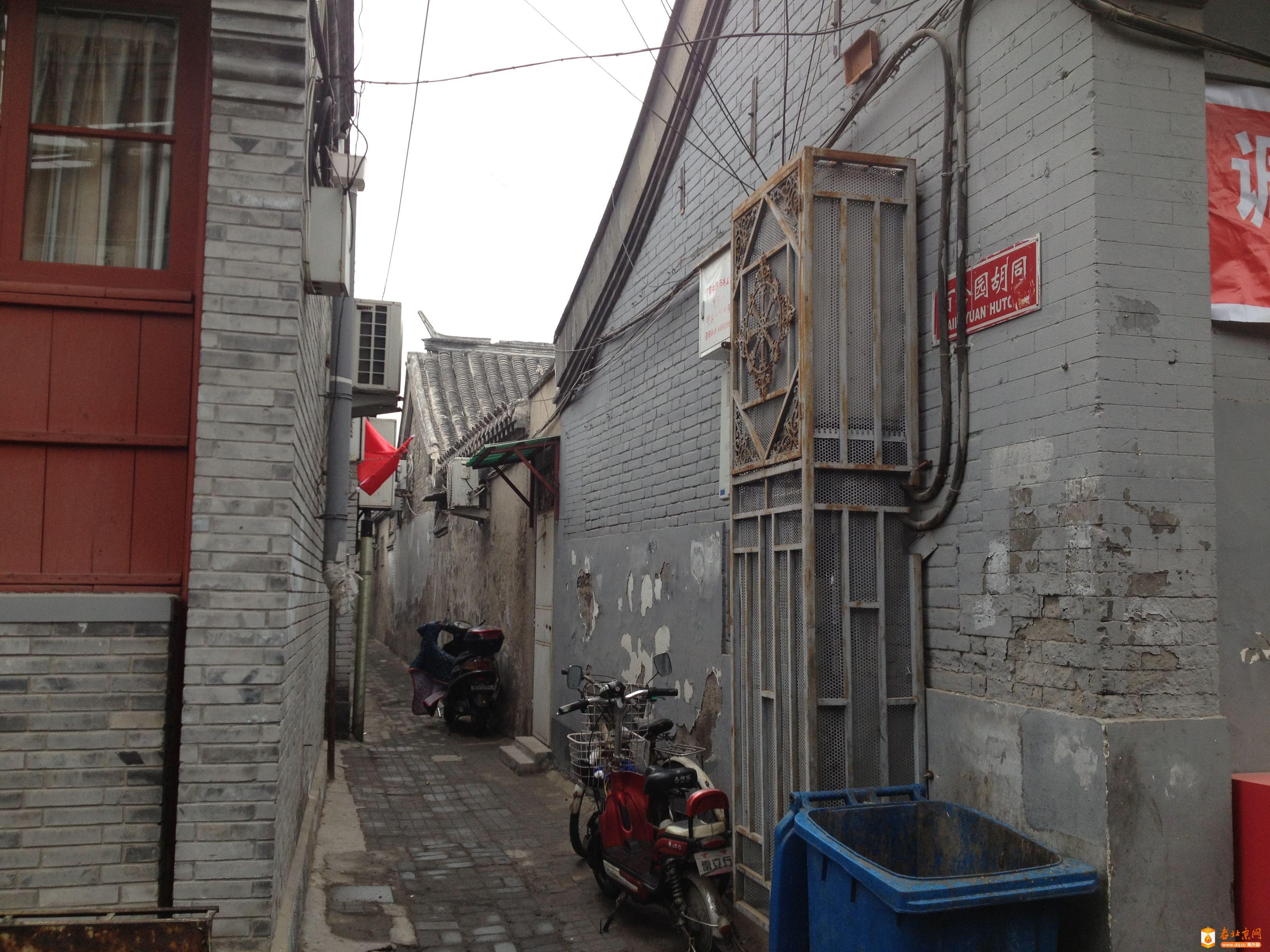 2016年2月11日(丙申年正月初四)下午,从延寿寺街看百合园胡同东口。