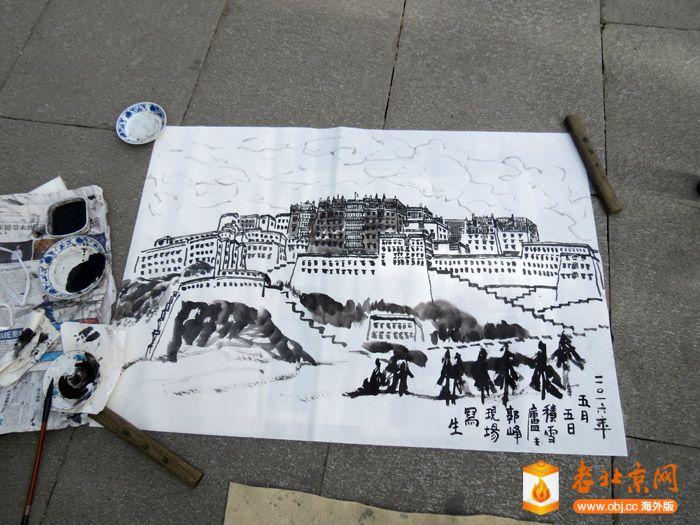 在布达拉宫广场现场作画