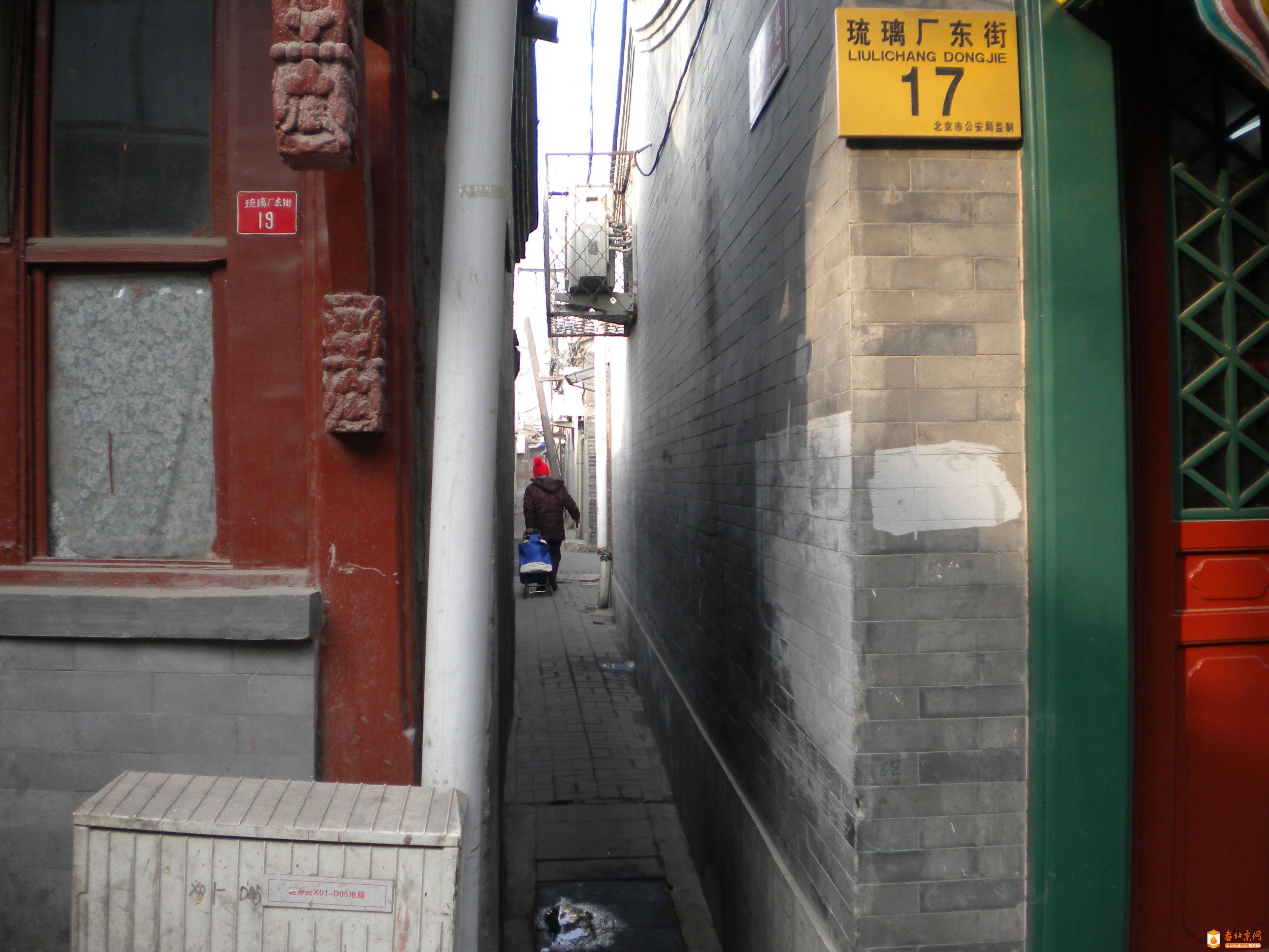 2013年2月13日(癸巳年正月初四)下午,从东琉璃厂东段拍摄的东太平巷南口⑴