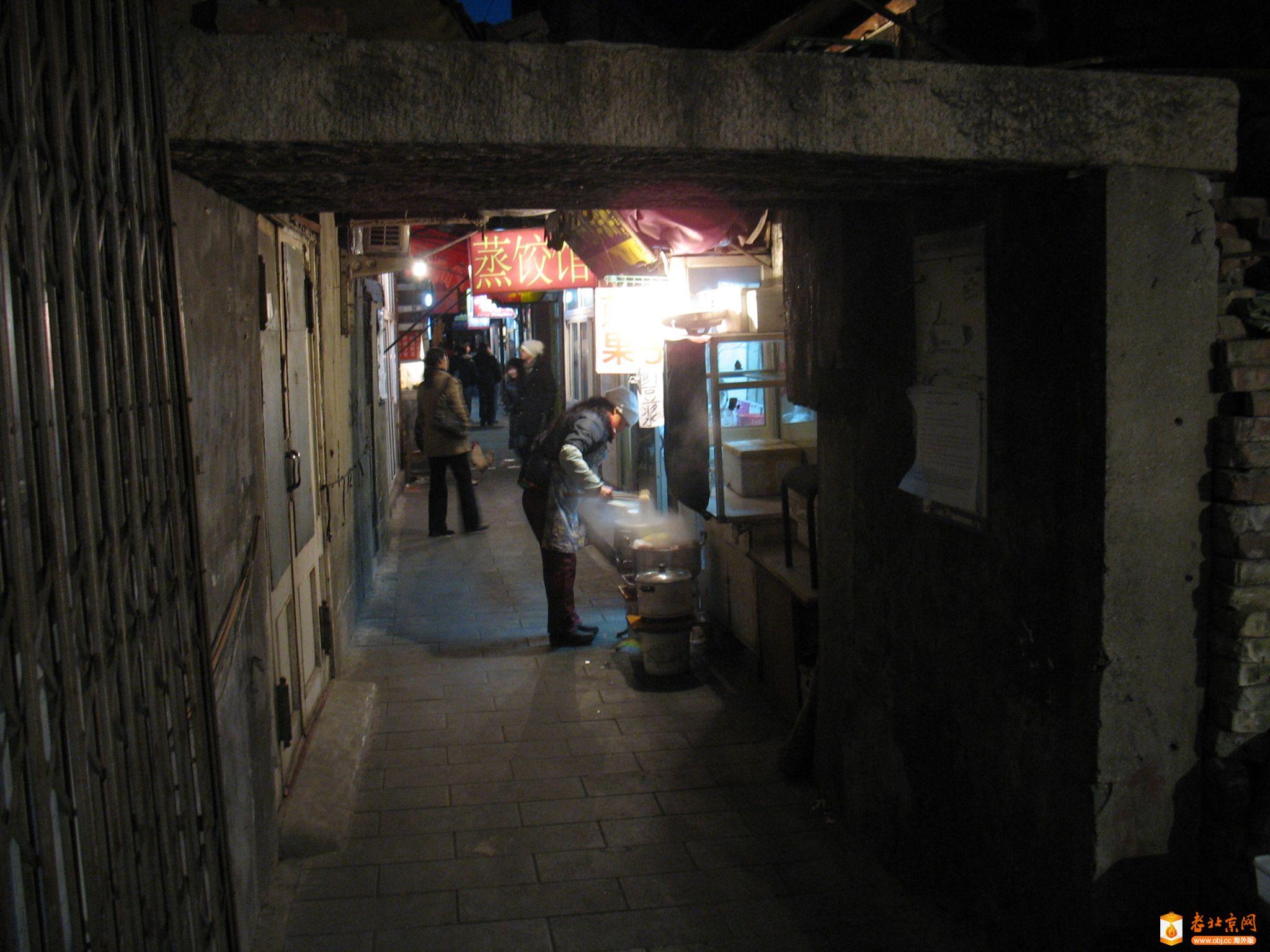 2008年12月30日傍晚,夜色中的门框胡同⑴