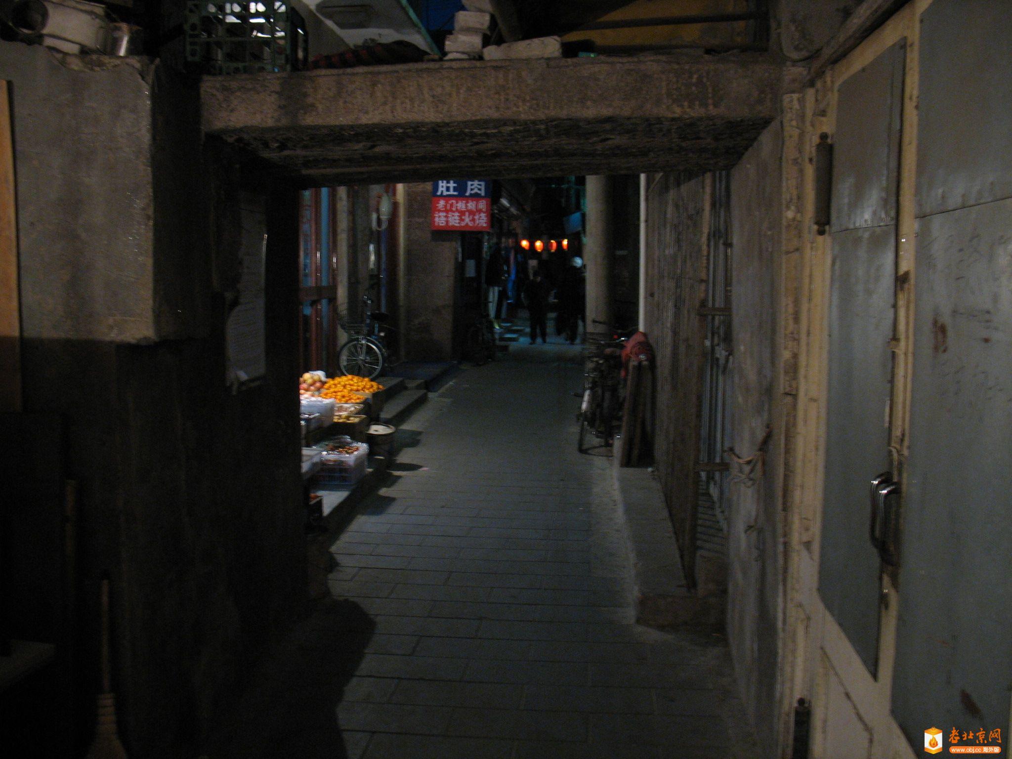 2008年12月30日傍晚,夜色中的门框胡同⑵