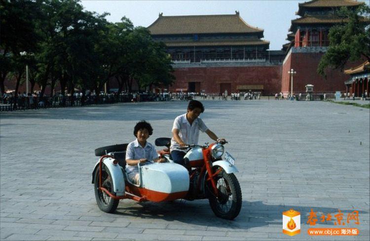 80年代 午门广场