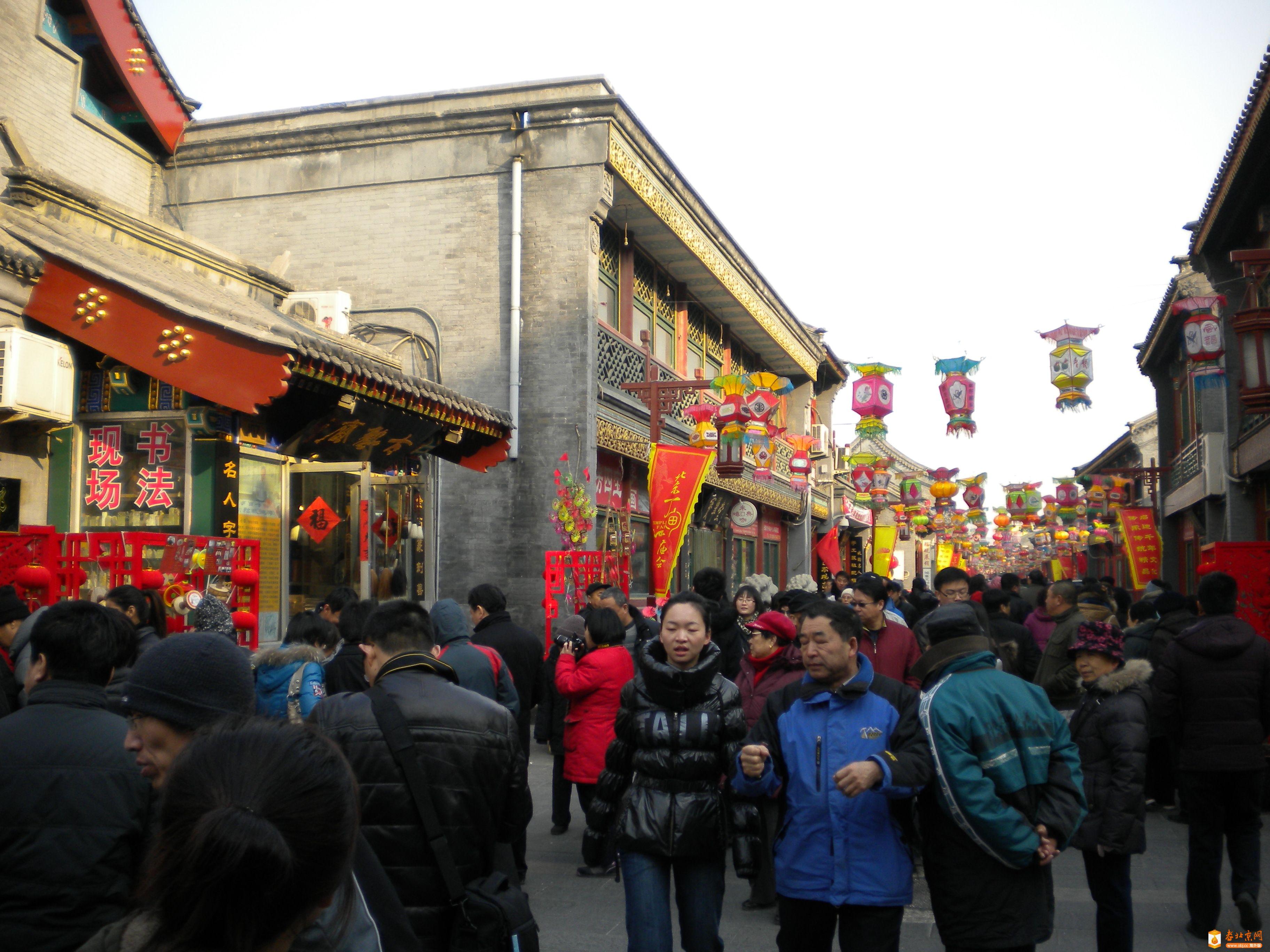 2012年1月27日(壬辰年正月初五),东琉璃厂西段⑴