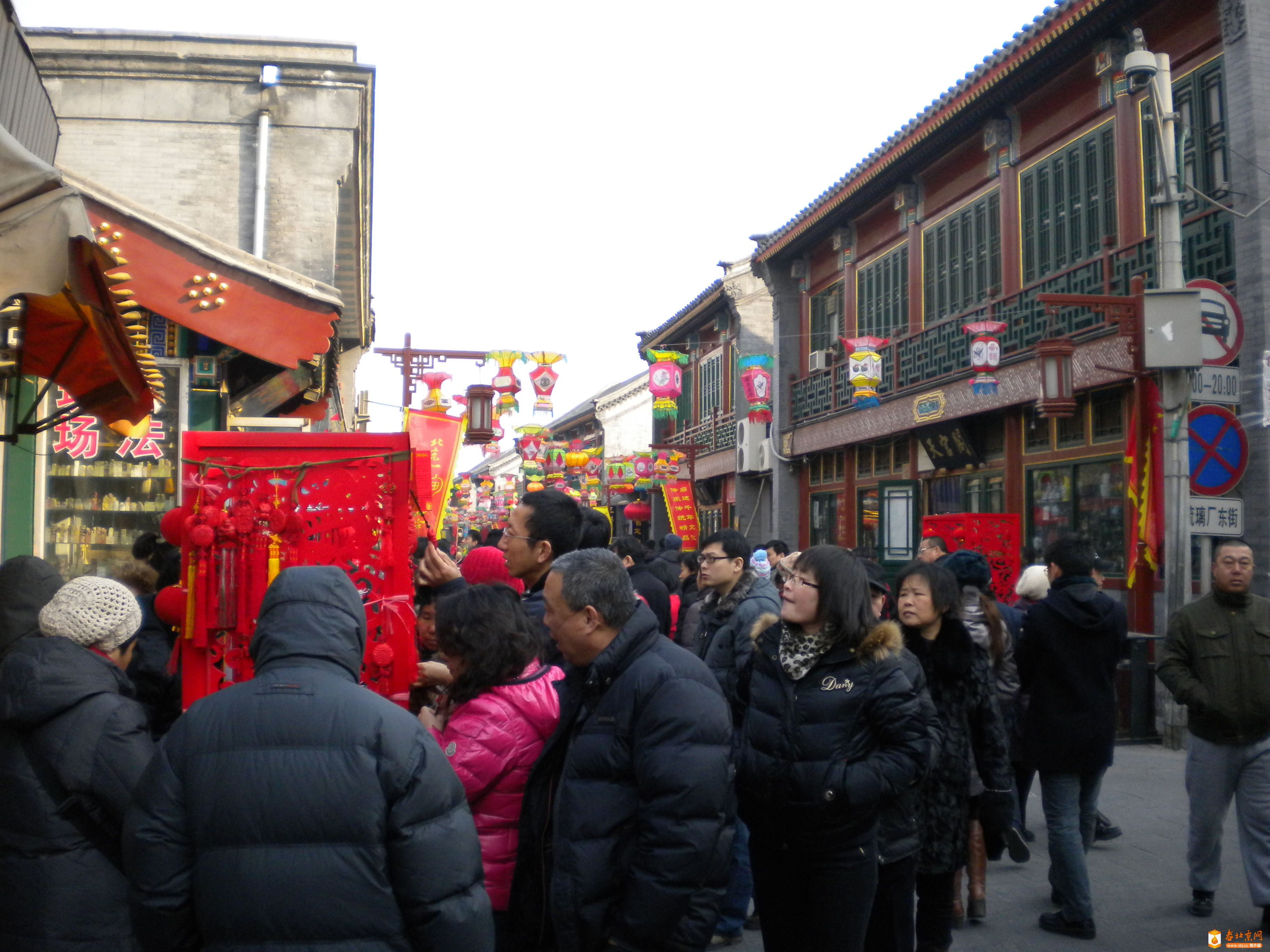 2012年1月27日(壬辰年正月初五),东琉璃厂西段⑵