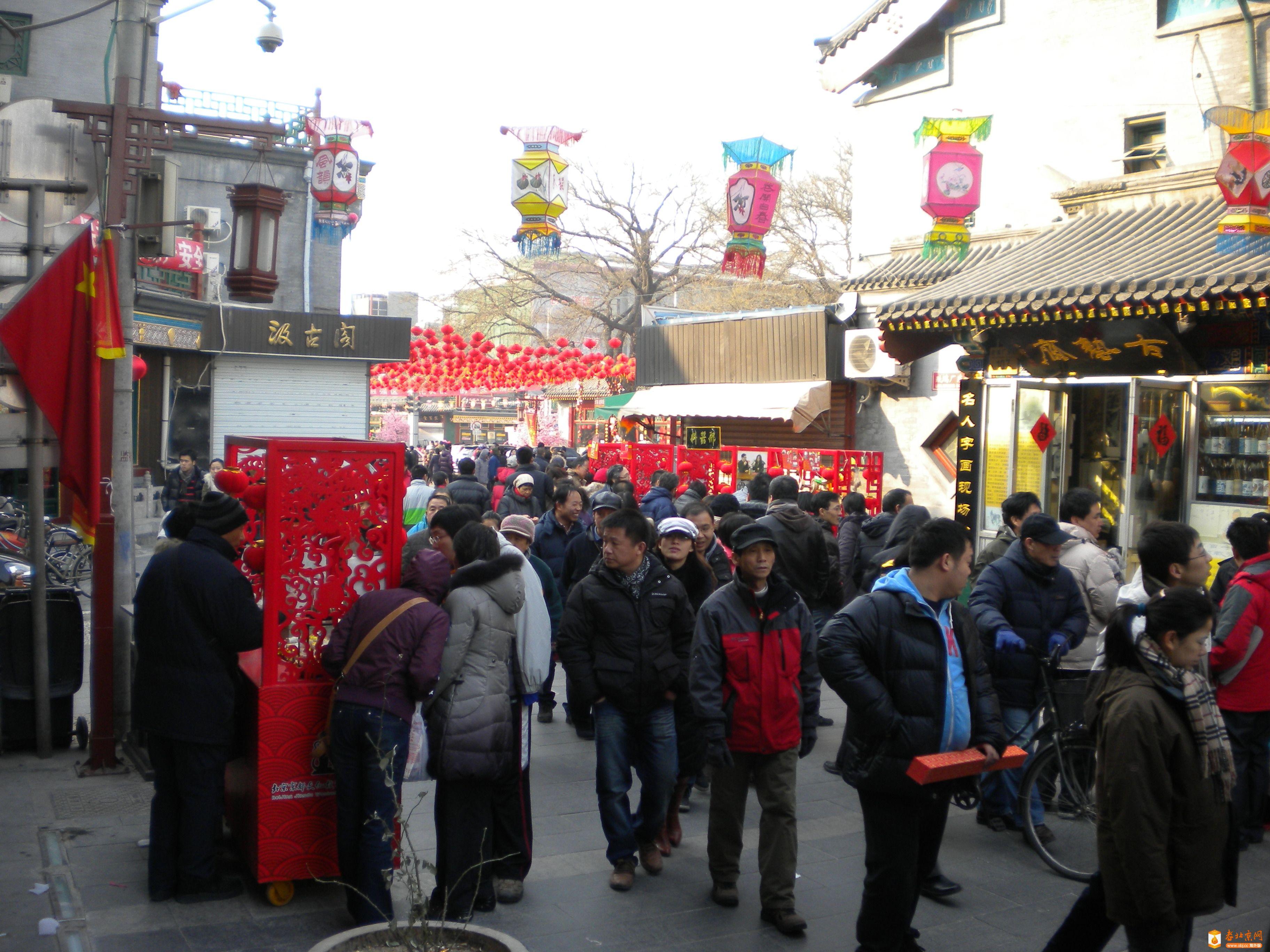 2012年1月27日(壬辰年正月初五),东琉璃厂西段(向西拍摄)⑴