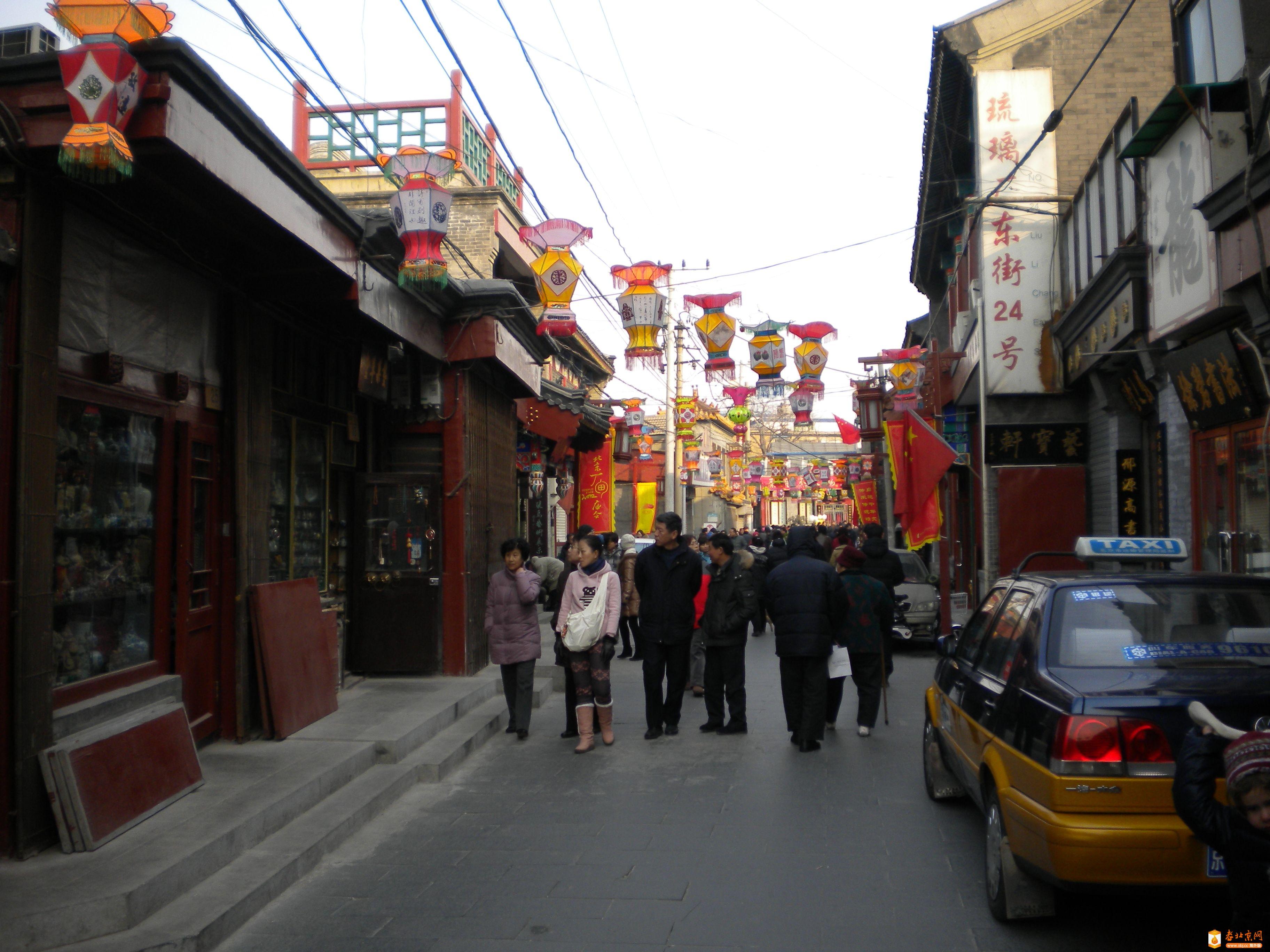 2012年1月27日(壬辰年正月初五),东琉璃厂东段。