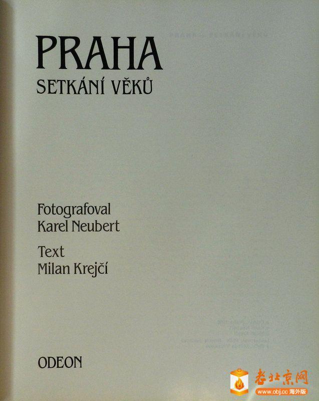 大型画册《布拉格》