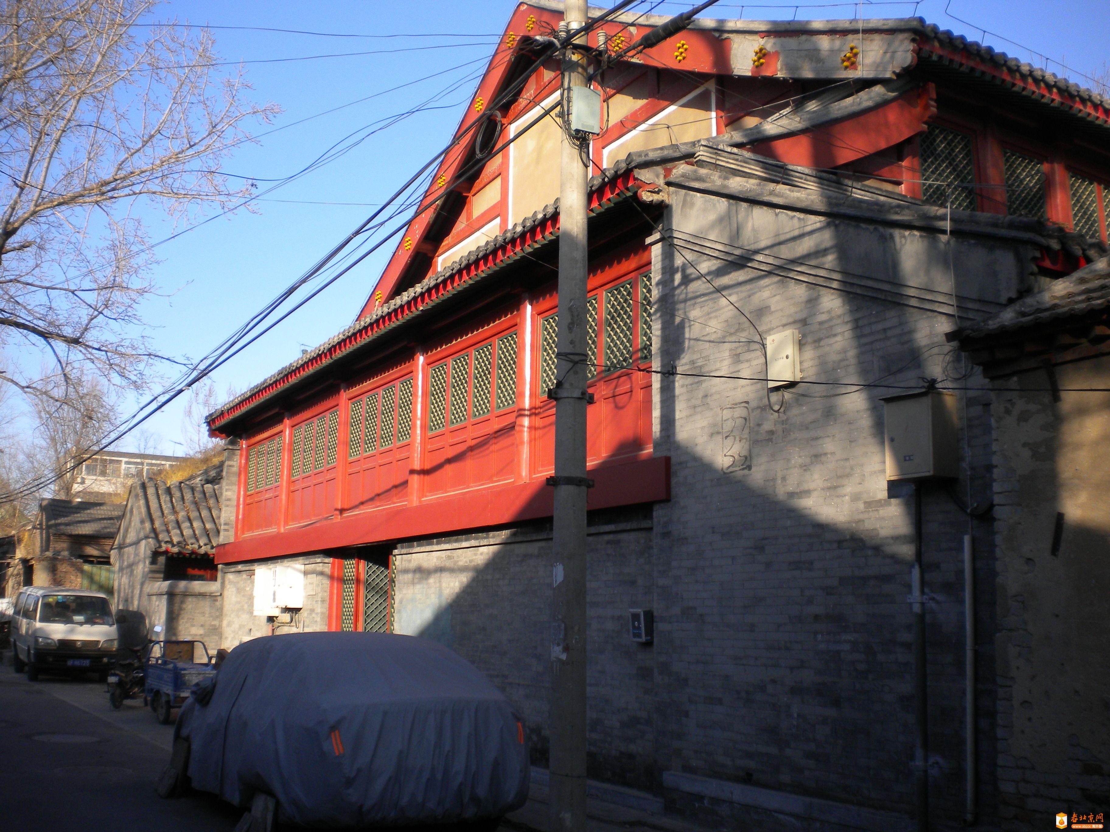 2015年2月7日下午,青云胡同颜料会馆外景。