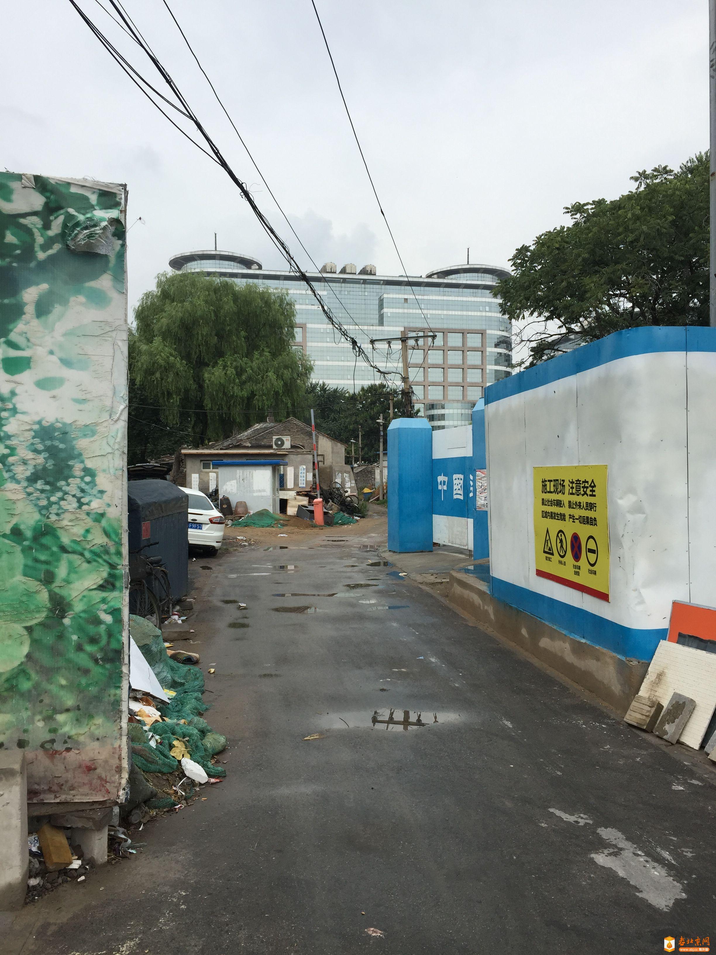 2015年8月31日下午,后清厂胡同东口。