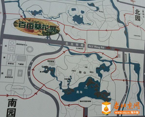 RE: 《北京航空工业学校6》