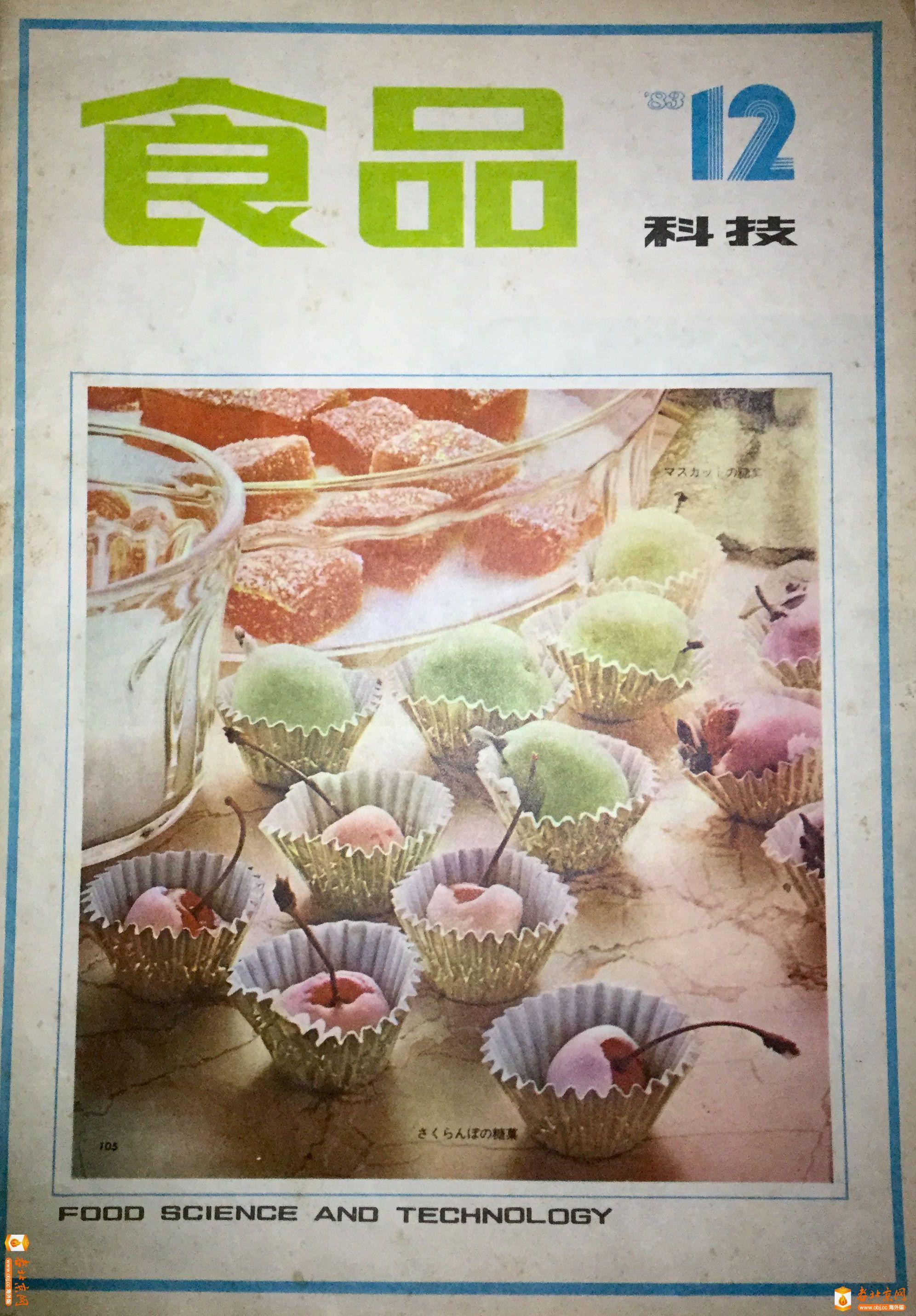 . ~) T4 ^3 W! c 那会学生,不管做饭谈不上研究,但打小喜欢食品的图,文,小人书上画桌菜都喜欢看。3 s6 ~ G, J) [: p7 E & F2 g/ c- h5 b+ s 记得登过篇报道,北京市厨艺比赛,第一名一个姐姐,两小时14道菜,家传手艺,特佩服。 / d: {: z# O! V3 J+ s- y! _( Z y0 D$ P6 R; A 直到最近,才知是厉莉.