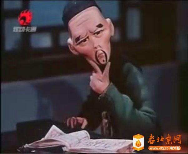 RE: 这才是咱的北京城