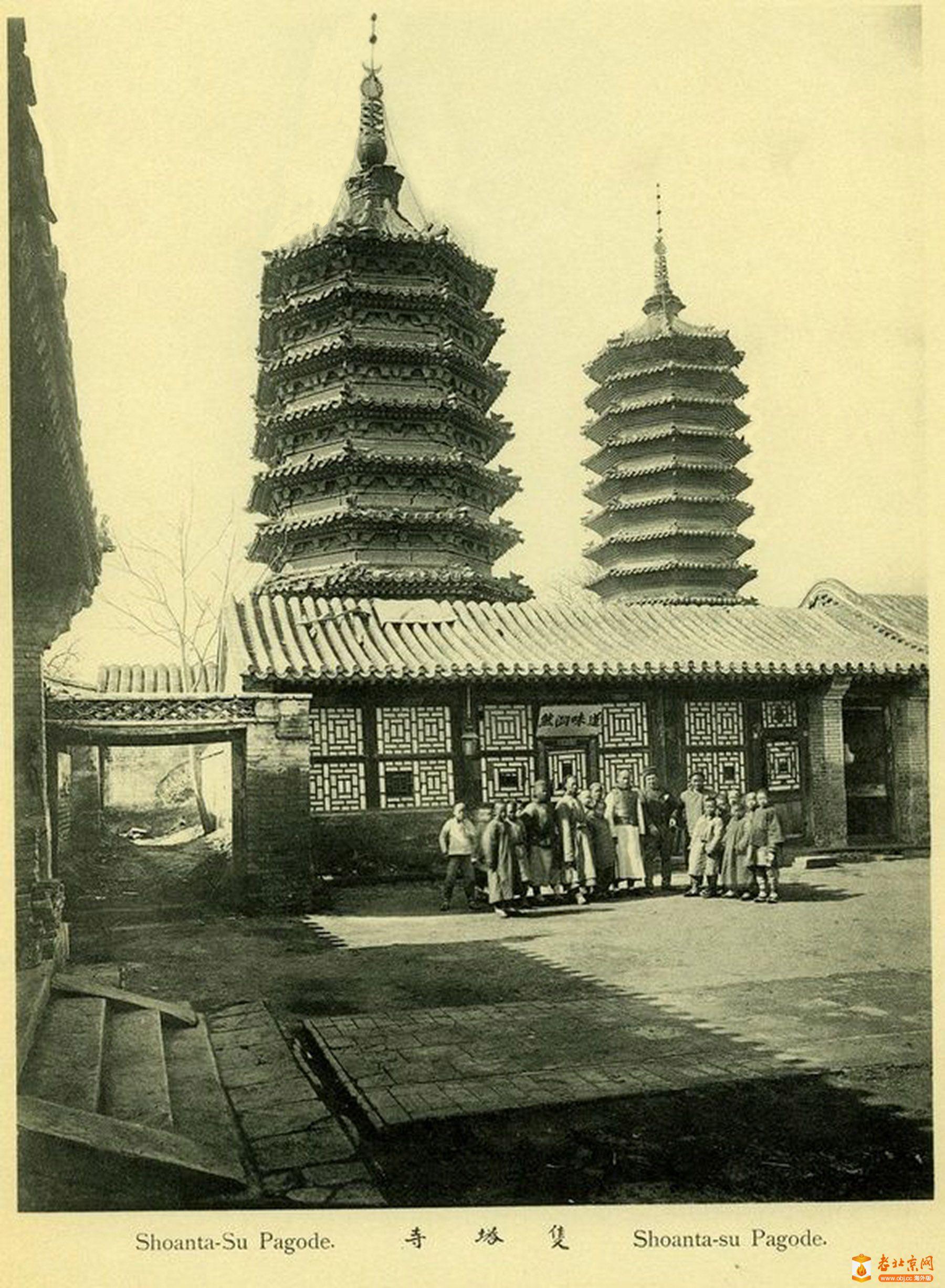 【分享】1900年北京双塔庆寿寺可庵塔
