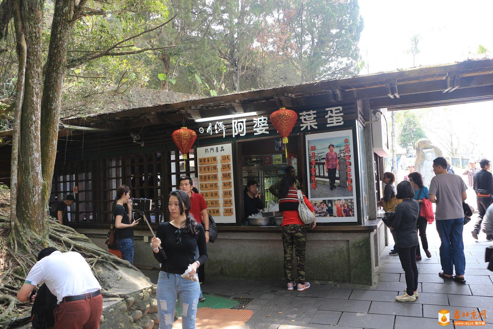 台灣中部三日遊之日月潭水蛙頭步道與搭乘遊艇遊潭篇