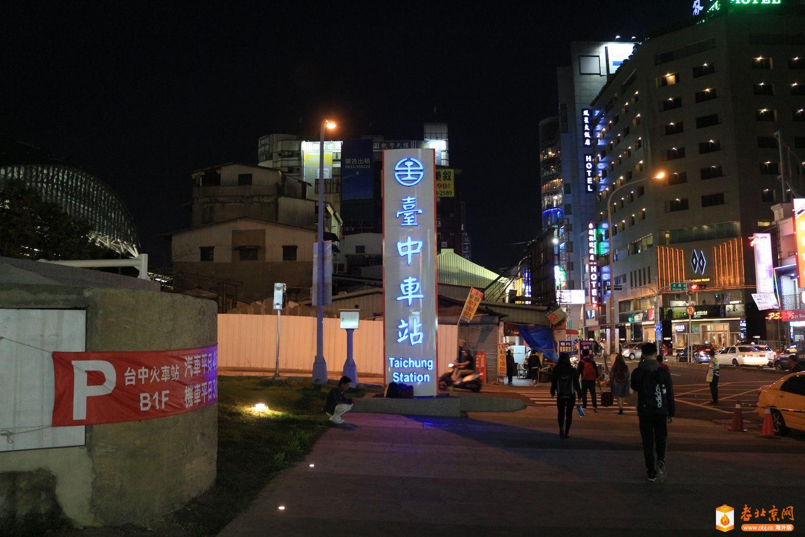 台灣中部三日遊之中興新村與台中夜景篇