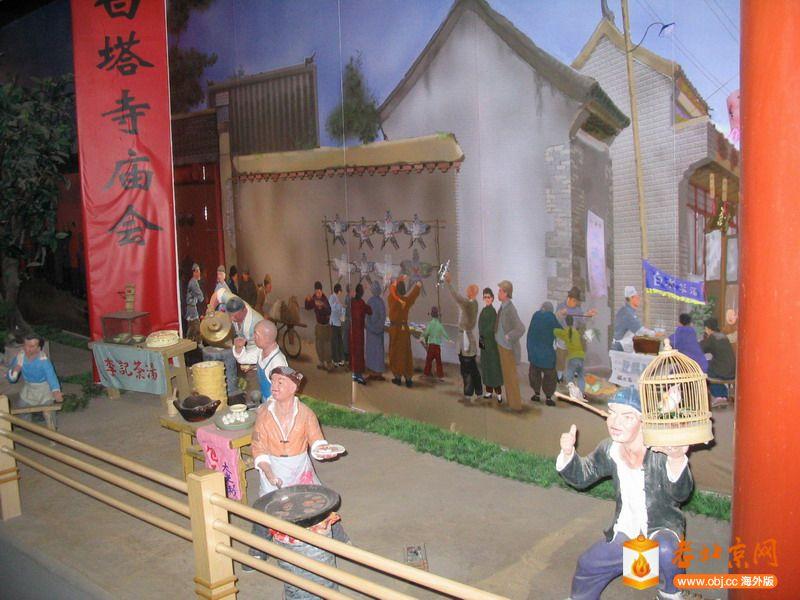 RE: 旧时的白塔寺庙会