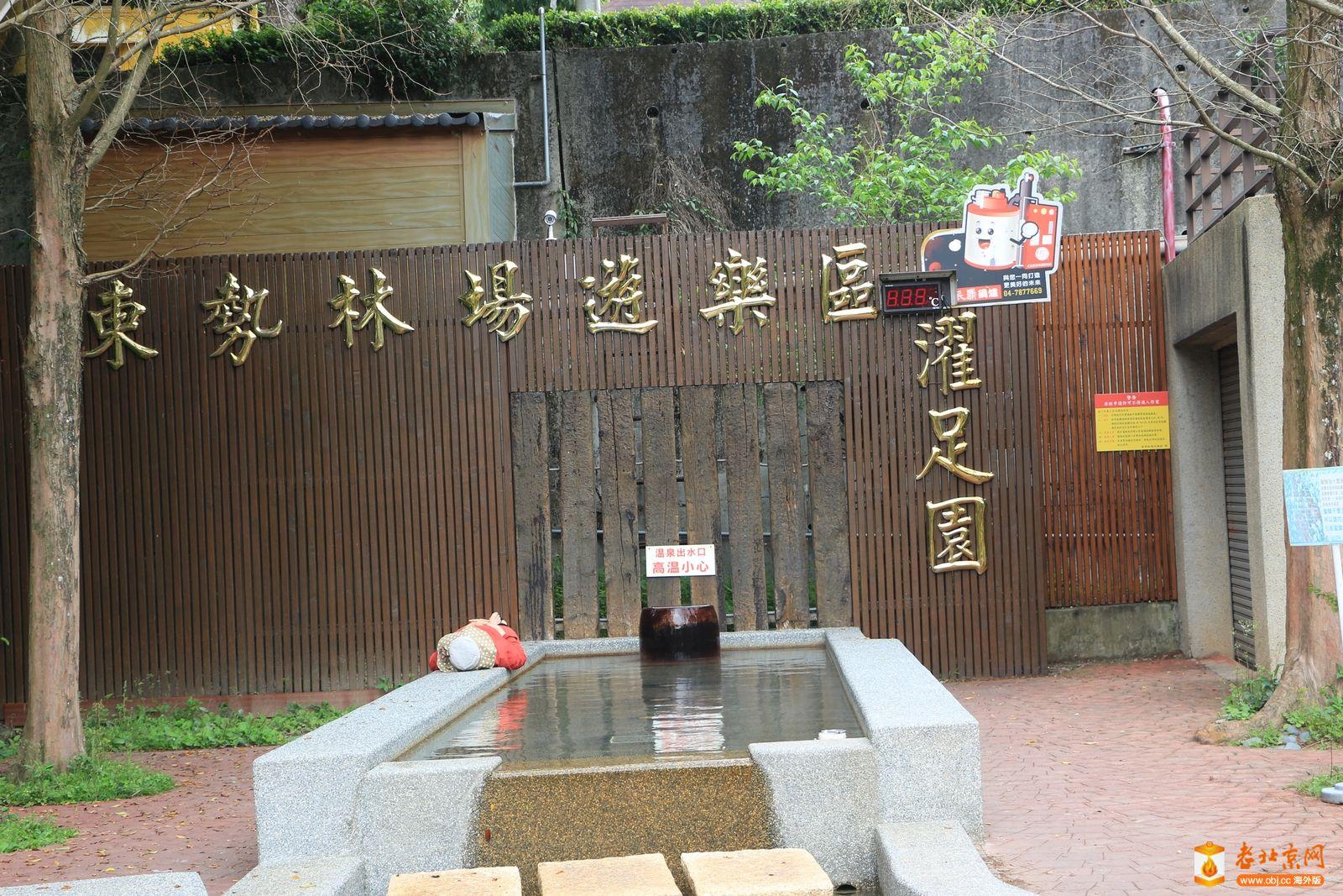 台灣中部三日遊之東勢林場與新竹晚餐篇