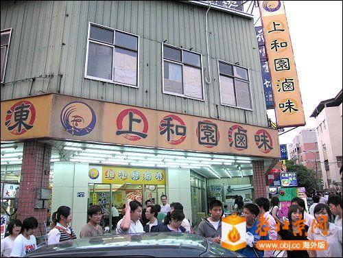 RE: 台灣中部三日遊之東勢林場與新竹晚餐篇