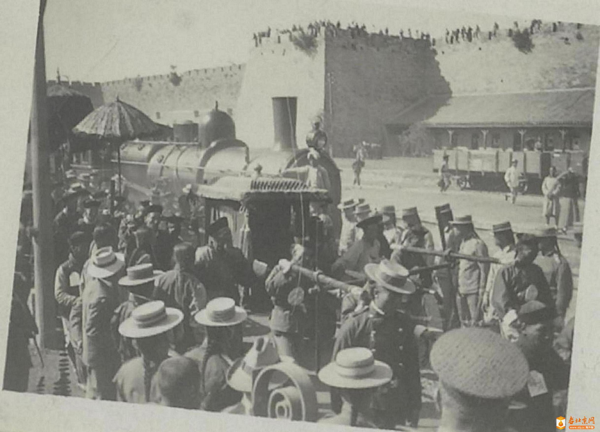 201.达赖喇嘛进京-01             (1908.09.28.).jpg