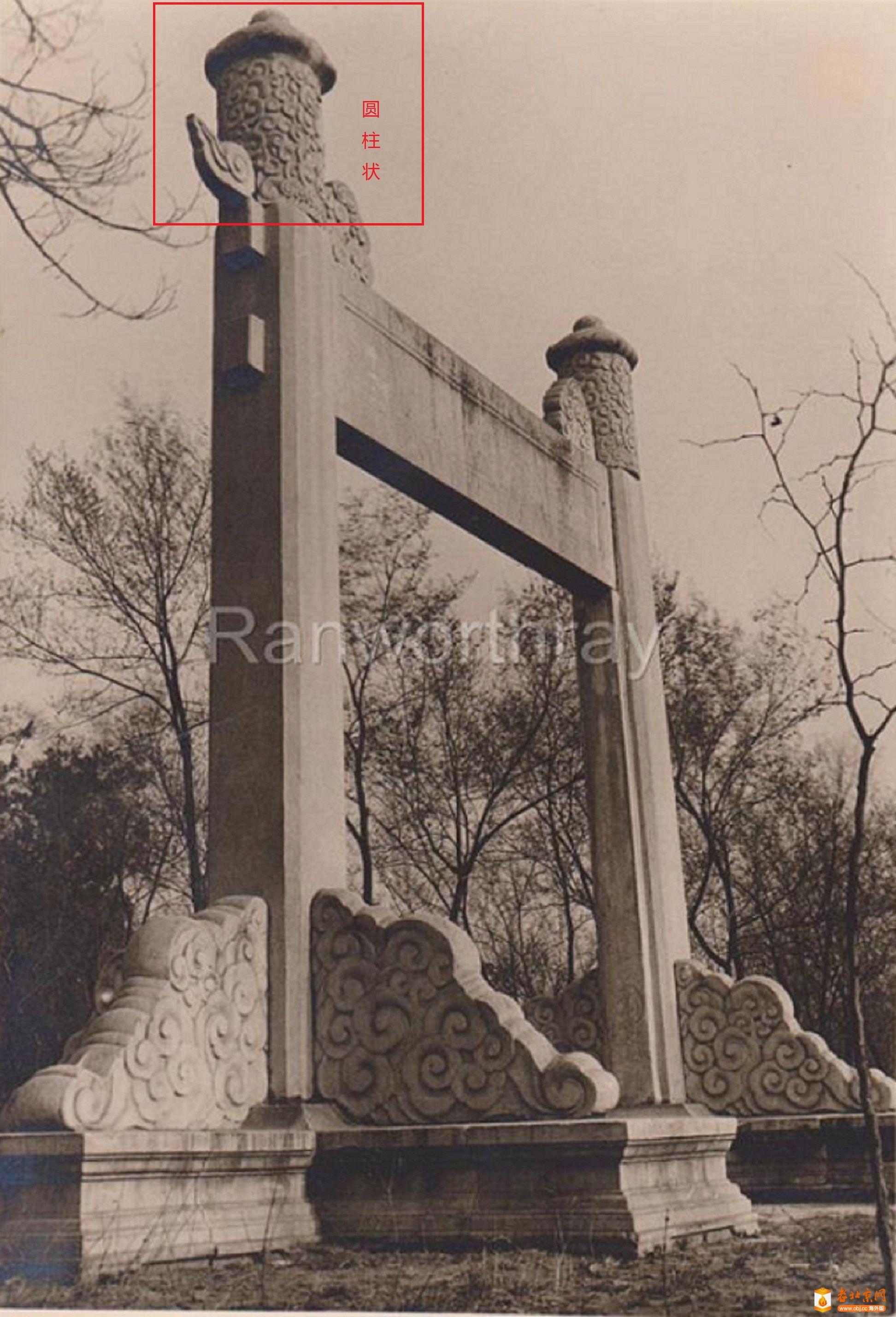 136.北京的石牌坊              (1940年) - 副本.jpg