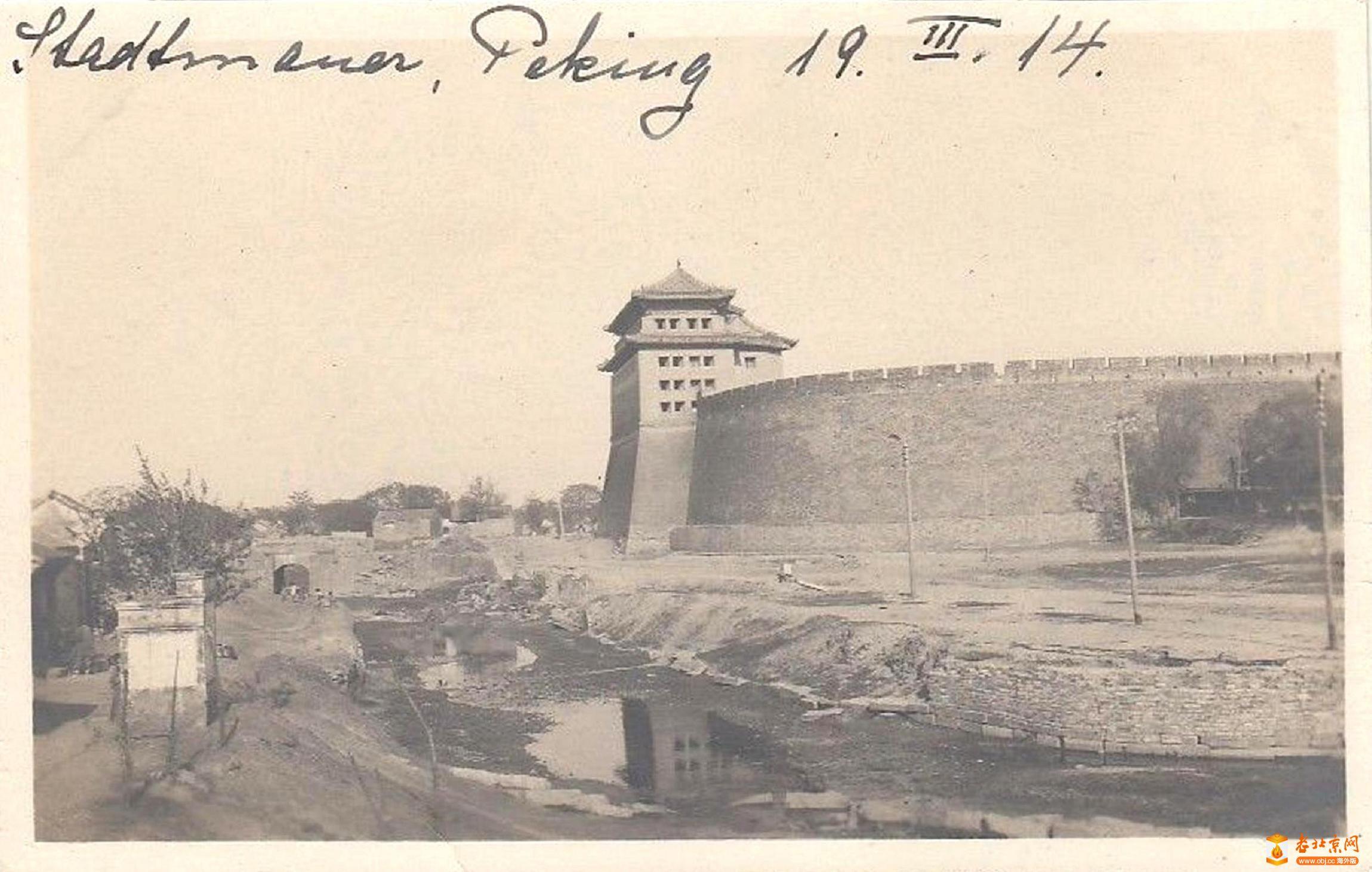 830.德胜门-箭搂                    (1914年  实寄).jpg