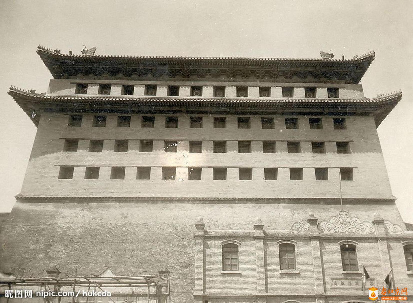 548.朝阳门-箭楼                    (1931年?).jpg